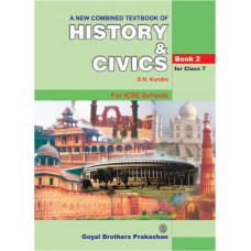 A New Combined Text Book Of History & Civics For Class 7