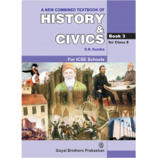 A New Combined Text Book Of History & Civics For Class 8