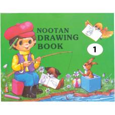 Nootan Drawing Book 1