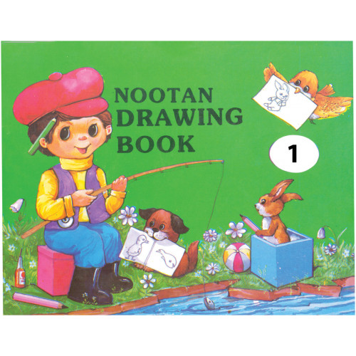 Nootan Drawing Book 1
