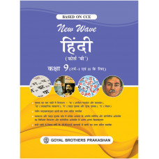 New Wave Hindi Course B For Class IX For Term I & II