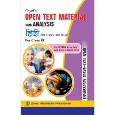 Goyals Open Text Material With Analysis In Hindi Course A & B For Class IX