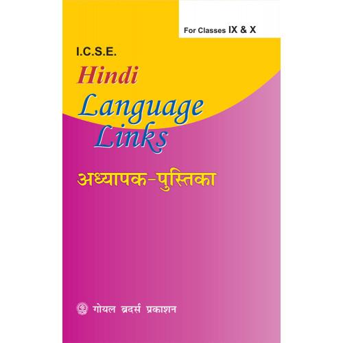 ICSE Hindi Language Links Adhyapak Pustika For Classes IX & X