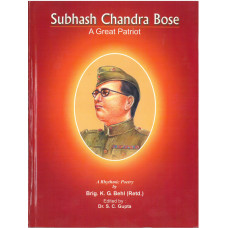 Subhash Chandra Bose A Great Patriot