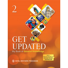 Get Updated My Book Of General Knowledge Book 2