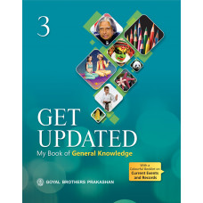 Get Updated My Book Of General Knowledge Book 3