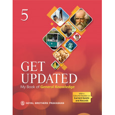 Get Updated My Book Of General Knowledge Book 5