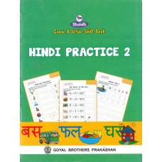 Learn & Write Skill Book Hindi Practice 2