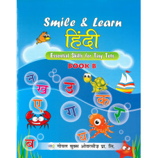 Smile And Learn Hindi Book B