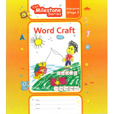 GEMS: Word Craft (Stages 2)