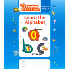 GEMS: Learn The Alphabet (Stages 1)