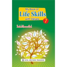 My Book Of Life Skills With Values Teachers Resource Book 7