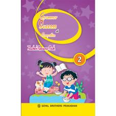 Grammar Success With Composition Teachers Resource Book 2