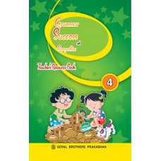 Grammar Success With Composition Teachers Resource Book 4