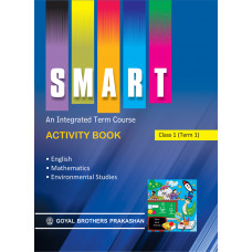 Smart An Integrated Term Course Book Activity Book For Class 1 (Term 1)