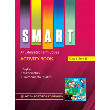 Smart An Integrated Term Course Book Activity Book For Class 2 (Term 1)