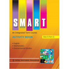 Smart An Integrated Term Course Book Activity Book For Class 4 (Term 1)
