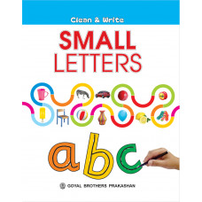 Clean And Write Small Letters