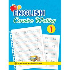 English Cursive Writing Part 1
