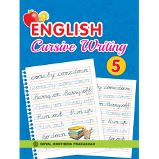 English Cursive Writing Part 5