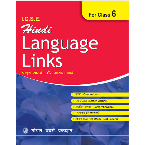 ICSE Hindi Language Links For Class 6