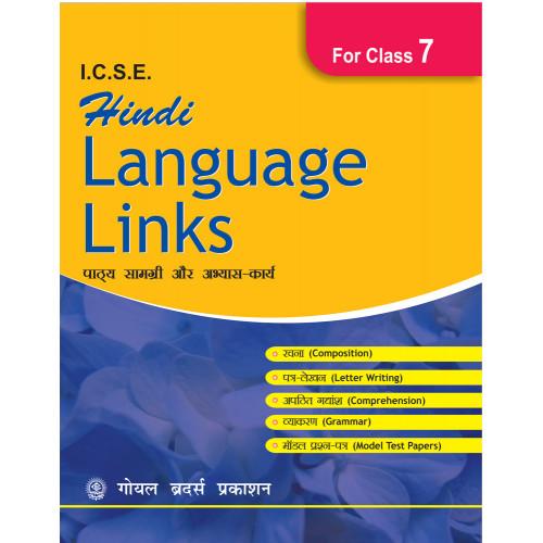 ICSE Hindi Language Links For Class 7