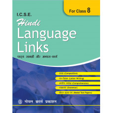 ICSE Hindi Language Links For Class 8