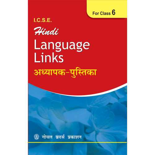 ICSE Hindi Language Links Adhyapak Pustika For Class 6