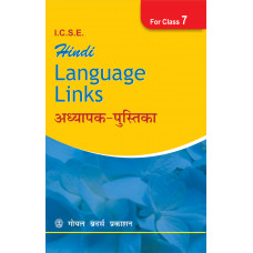 ICSE Hindi Language Links Adhyapak Pustika For Class 7