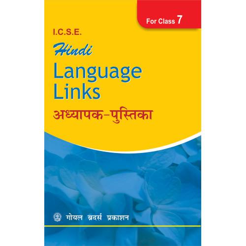 ICSE Hindi Language Links Adhyapak Pustika For Class 7