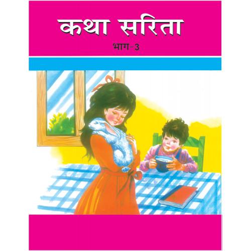 Katha Sarita Part 3