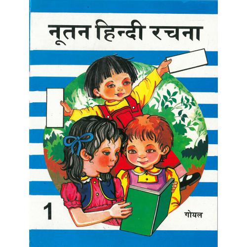 Nootan Hindi Rachna Part 1