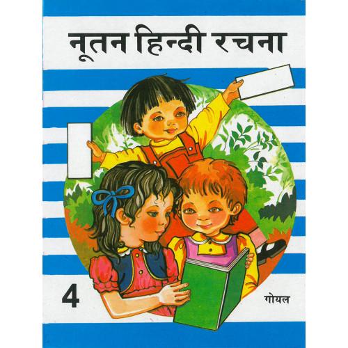 Nootan Hindi Rachna Part 4