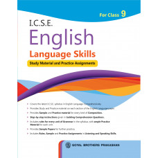 ICSE English Language Skills For Class IX