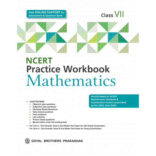 NCERT Practice Workbook Mathematics For Class 7 (With Online