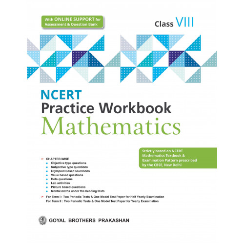 NCERT Practice Workbook Mathematics For Class 8 (With Online
