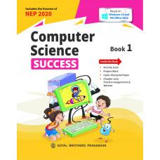 Computer Science Success Book 1 (2019 Edition)
