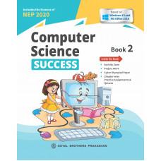 Computer Science Success Book 2 (2019 Edition)