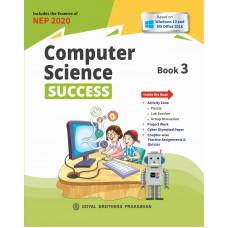 Computer Science Success Book 3 (2019 Edition)