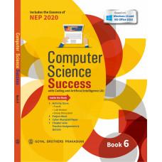 Computer Science Success Book 6 (2019 Edition)