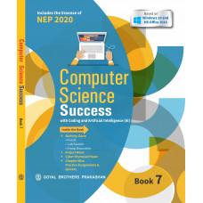 Computer Science Success Book 7 (2019 Edition)
