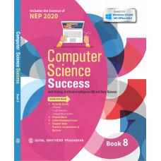 Computer Science Success Book 8 (2019 Edition)