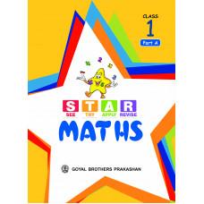 Star Maths For Class 1 (Part A & B)