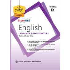 ScoreWell English Language and Literature for Class IX