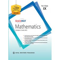 ScoreWell Mathematics for Class IX