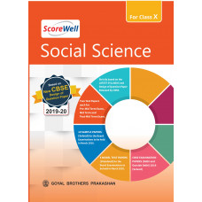 ScoreWell Social Science for Class X