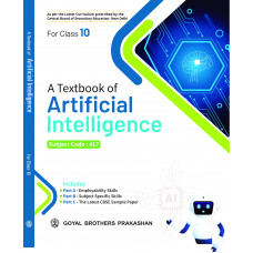 A Textbook Of Artificial Intelligence for class 10