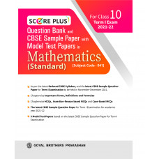 Score Plus Question Bank and CBSE Sample Paper with Model Test Paper In Mathematics (Standard) For Class 10 Term I Exam 2021-22
