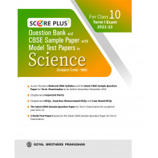 Score Plus Question Bank and CBSE Sample Paper with Model Test Paper In Science For Class 10 Term I Exam 2021-22
